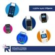 معرفی محصولات و خدمات جدید شرکت اندیشه هوشمند رایان پارسی در هشتمین همایش بانکداری الکترونیک و نظامهای پرداخت
